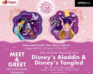 Meet & Greet Disney Princess