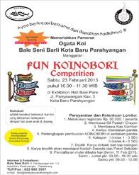 FUN KOINOBORI Competition