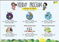 #HolidayProgram Rumah MainMain Exploring The World