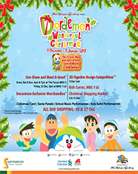 Doraemon Wonderful Christmas