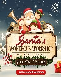SANTA'S WONDROUS WORKSHOP