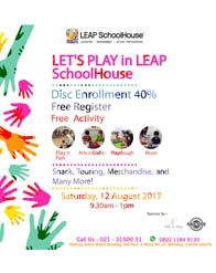 Let's Play in LEAP SchoolHouse