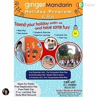 Holiday Program with Ginger Mandarin
