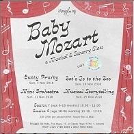 Baby Mozart a Musical & Sensory Class