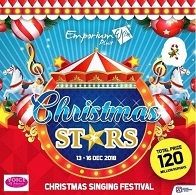 Christmas Singing Festival at Emporium Pluit Mall
