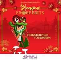 Barongsai Tonggak at AEON Mall