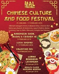 Chinese Culture and Food Festival at Mal Mangga Dua