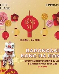 Barong Sai Kong Ha Hong at Pluit Village