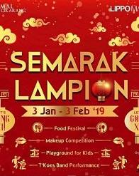 """Event """"Semarak Lampion"""" at Mal Lippo Cikarang"""