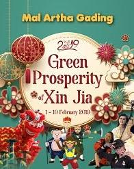 Green Prosperity of XinJia