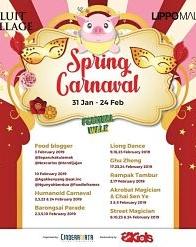Spring Carnaval di Pluit Village