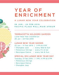 Year Off Enrichment A Lunar New Year Celebration