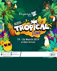 EMPORIUM KIDS TROPICAL ZONE