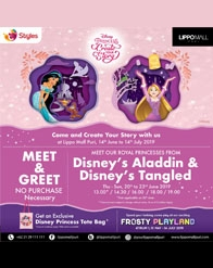 Meet & Greet Disney Princess