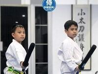 "Samurai Kids ""Martial Arts Karate & Chanbara"""