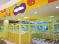 Playtime AEON Mall