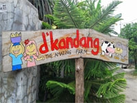 DKandang Farm