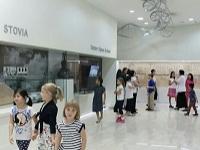 Museum IMERI FKUI
