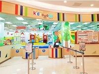 Kidzooona Lippo Mall Kemang