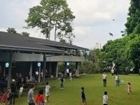 Nara Rancabentang Park