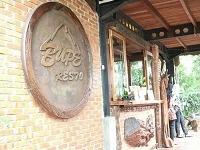 Bupe Resto (Bukit Pelayangan)
