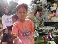 Ujung Genteng (1): Cikaso Waterfall